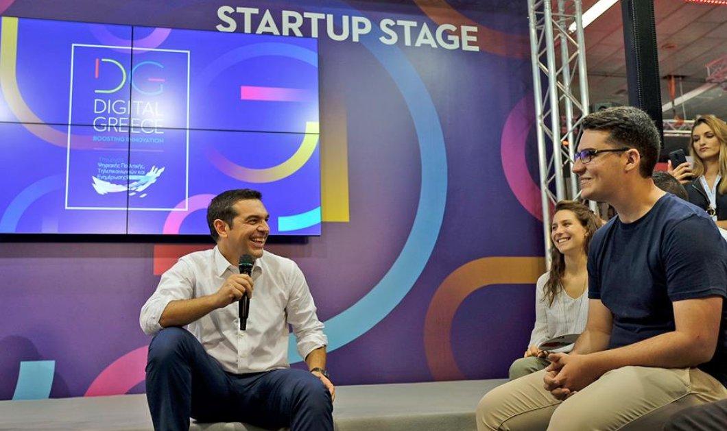 """Τσίπρας προς νέους Έλληνες startuppers: """"Αυτό που πρέπει να πάει """"τρένο"""" είναι η ενίσχυση της καινοτομίας και των start ups στην Ελλάδα"""" (φωτο-βιντεο)  - Κυρίως Φωτογραφία - Gallery - Video"""