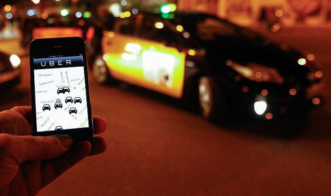 Ζωηρή Κολομβιανή κάλεσε με τον εραστή της Uber και -ω της εκπλήξεως- οδηγός ήταν ο άνδρας της - Κυρίως Φωτογραφία - Gallery - Video