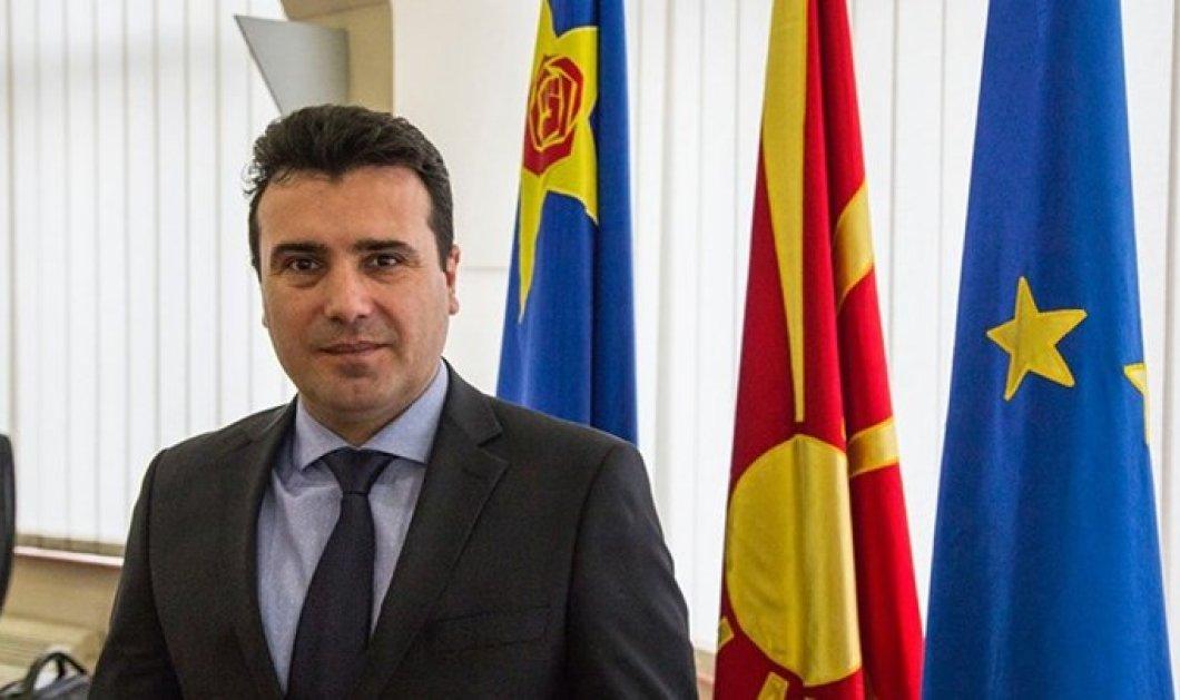 """""""Γράψτε λάθος"""": Διόρθωση στις δηλώσεις Ζάεφ περί """"μιας και μόνης Μακεδονίας"""" μετά τις αντιδράσεις - Κυρίως Φωτογραφία - Gallery - Video"""