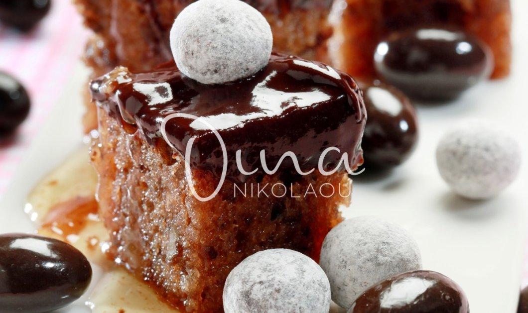 Καρυδόπιτα με σοκολάτα από την Ντίνα Νικολάου - Κυρίως Φωτογραφία - Gallery - Video