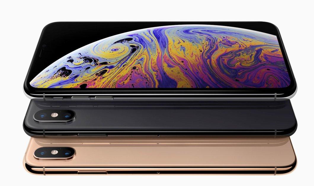 Apple: Αυτά είναι τα καινούργια iPhone και το νέο «έξυπνο» ρολόι - Πότε θα κυκλοφορήσουν (Βίντεο) - Κυρίως Φωτογραφία - Gallery - Video