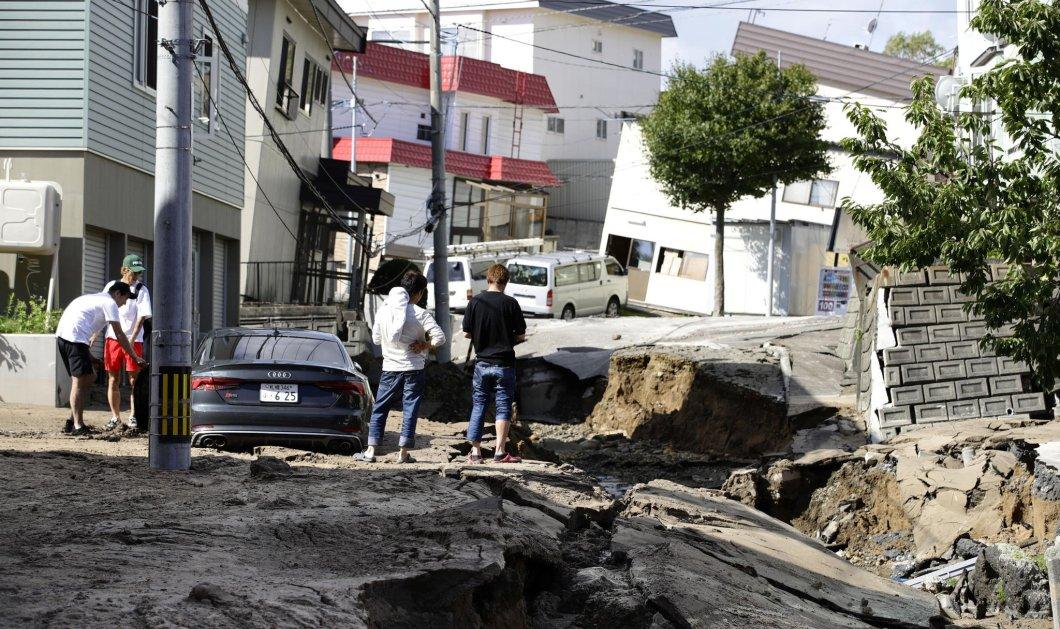 Ιαπωνία: Σεισμός 6,6 Ρίχτερ στη νήσο Χοκάιντο - 8 νεκροί, δεκάδες αγνοούμενοι (Φωτό & Βίντεο) - Κυρίως Φωτογραφία - Gallery - Video