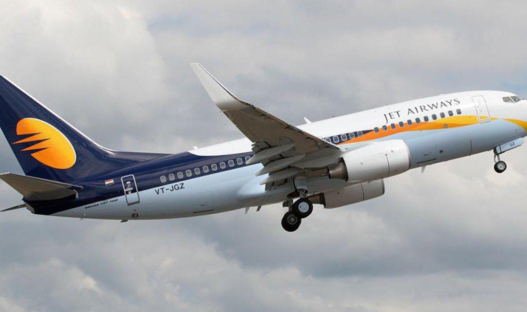 Δραματικές στιγμές εν πτήσει: Επιβάτες με ματωμένες μύτες και αυτιά - Το πλήρωμα δεν ενεργοποίησε το σύστημα συμπίεσης (Βίντεο) - Κυρίως Φωτογραφία - Gallery - Video