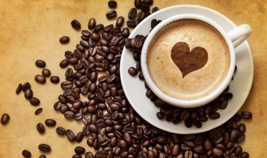 Καφές: Καταπολεμά την κατάθλιψη και μειώνει τον κίνδυνο εμφάνισης καρκίνου! - Κυρίως Φωτογραφία - Gallery - Video