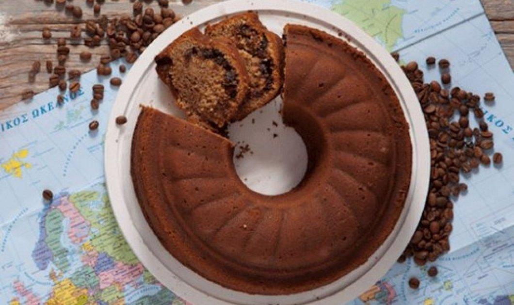 Πρωτότυπο κέικ με καφέ από τον Στέλιο Παρλιάρο - Κυρίως Φωτογραφία - Gallery - Video