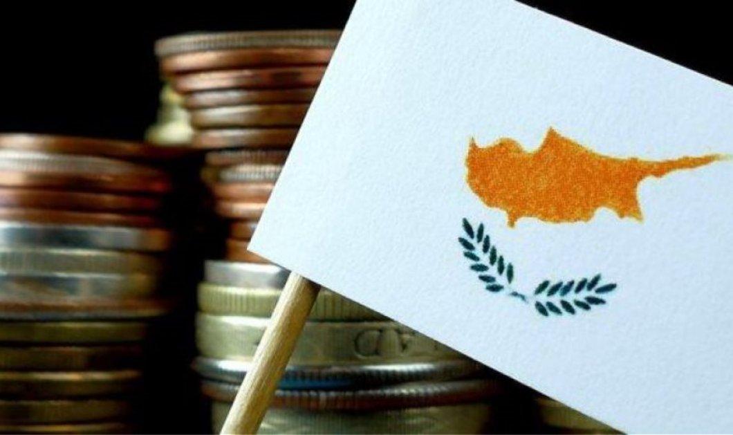 Κύπρος is back στις αγορές: Εξέδωσε 10ετές ομόλογο με απόδοση μόλις 2,4% - Κυρίως Φωτογραφία - Gallery - Video