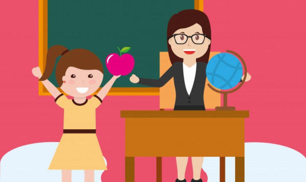 Τοp woman η δασκάλα στα Ιωάννινα: Υποδέχθηκε τους μαθητές με το πιο τρυφερό δώρο που έχετε δει ποτέ - Μπράβο της! - Κυρίως Φωτογραφία - Gallery - Video