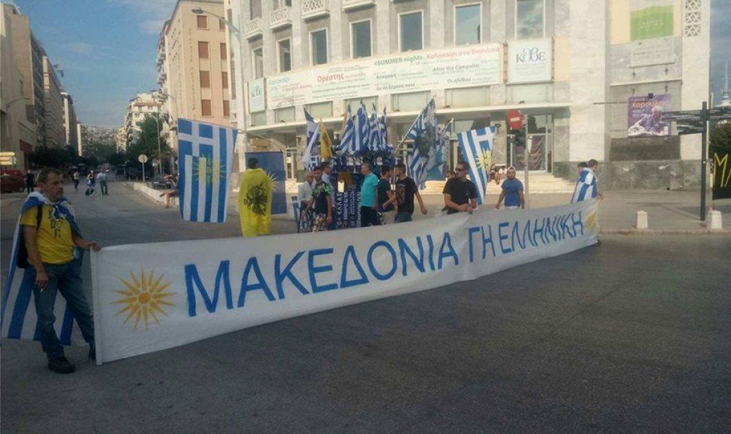 Σε εξέλιξη οι προσυγκεντρώσεις για το μεγάλο συλλαλητήριο για τη Μακεδονία -Φράχτες παντού (φωτο) - Κυρίως Φωτογραφία - Gallery - Video