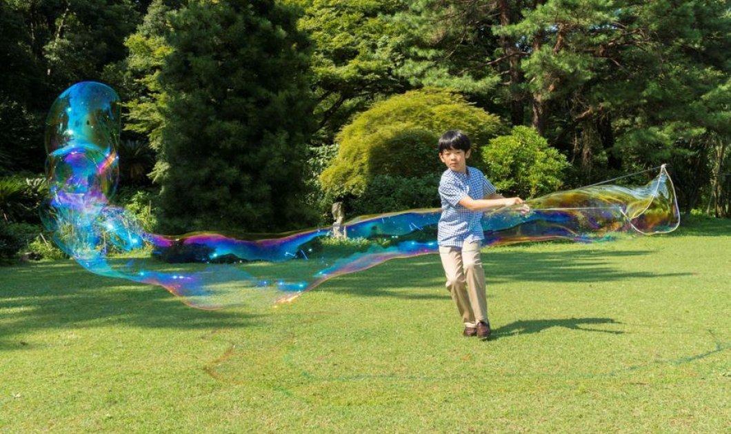 Χισαχίτο: Ο 12χρονος εγγονός του Αυτοκράτορα και διάδοχος της Ιαπωνίας κυνηγάει σαπουνόφουσκες στον κήπο (Φωτό) - Κυρίως Φωτογραφία - Gallery - Video