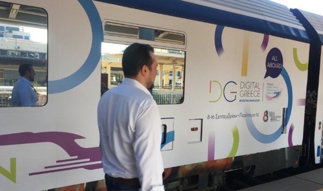 Μήνυμα αισιοδοξίας του Νίκου  Παππά, από το τρένο που μεταφέρει start-uppers στη ΔΕΘ - Κυρίως Φωτογραφία - Gallery - Video
