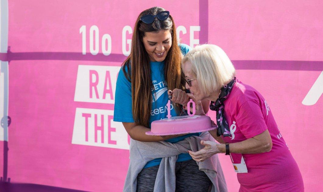 40.000 συμμετέχοντες χάραξαν δρόμο ενάντια στον καρκίνο του μαστού στο επετειακό 10ο Greece Race for the Cure - Κυρίως Φωτογραφία - Gallery - Video
