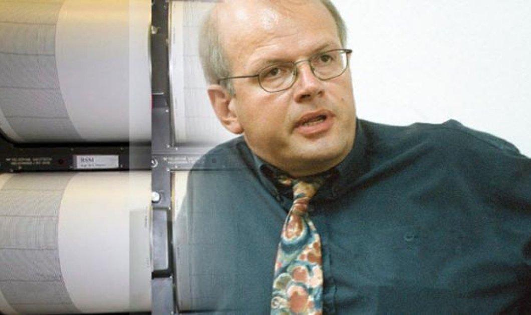 Άκης Τσελέντης: Περιμένουμε μετασεισμό 6 Ρίχτερ – O κόσμος πρέπει να είναι στα κάγκελα - Κυρίως Φωτογραφία - Gallery - Video