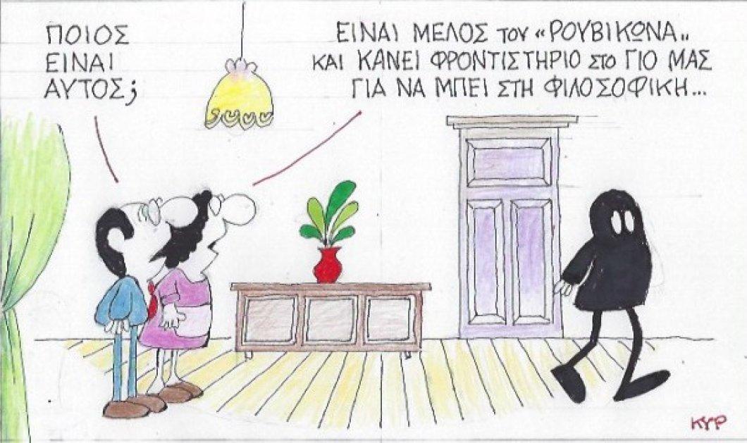 ΚΥΡ: Μέλος του Ρουβικώνα κάνει φροντιστήριο σε παιδιά για να μπουν στην Φιλοσοφική  - Κυρίως Φωτογραφία - Gallery - Video