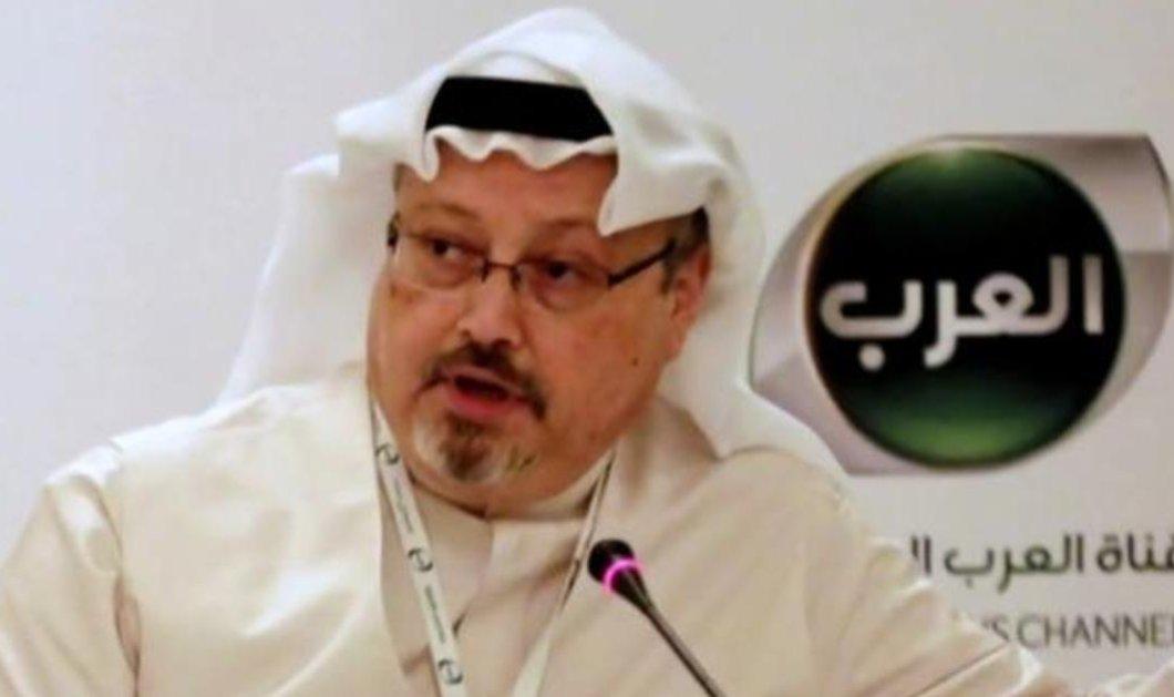 Η Σαουδική Αραβία παραδέχθηκε ότι ο Κασόγκι είναι νεκρός: «Πέθανε σε συμπλοκή στο προξενείο» - Κυρίως Φωτογραφία - Gallery - Video