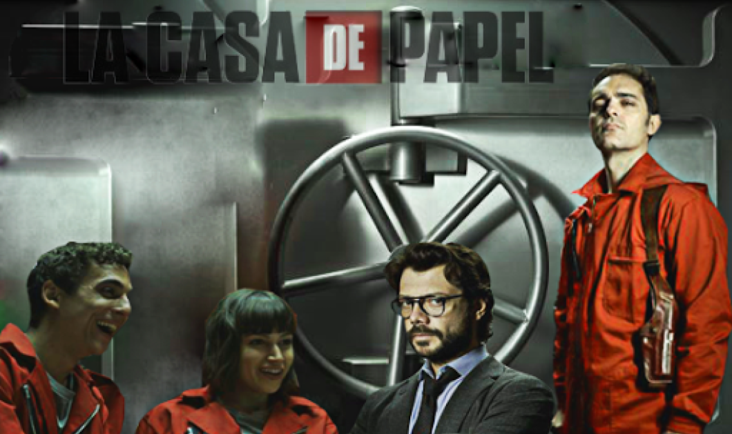 La Casa De Papel: Η σειρά – φαινόμενο επιστρέφει – Το τρέιλερ της 3ης σεζόν κρύβει εκπλήξεις (Βίντεο) - Κυρίως Φωτογραφία - Gallery - Video