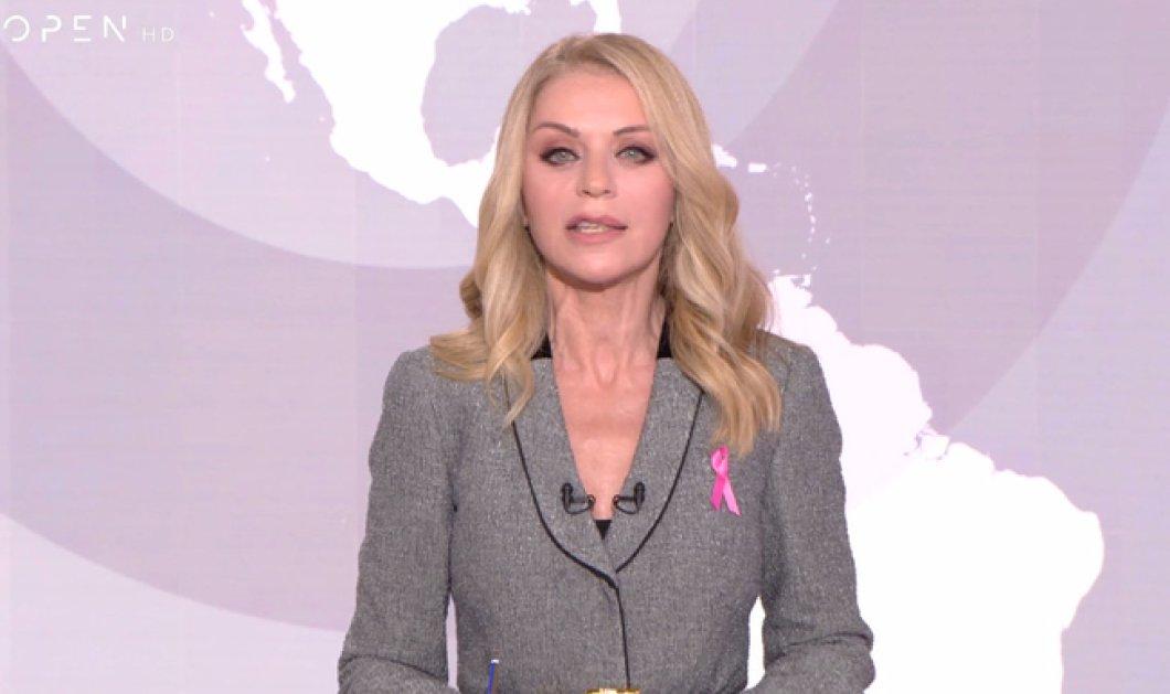 Open TV: Έκανε πρεμιέρα με την Έλλη Στάη - Πώς υποδέχθηκε τους τηλεθεατές στο νέο κανάλι (Βίντεο) - Κυρίως Φωτογραφία - Gallery - Video
