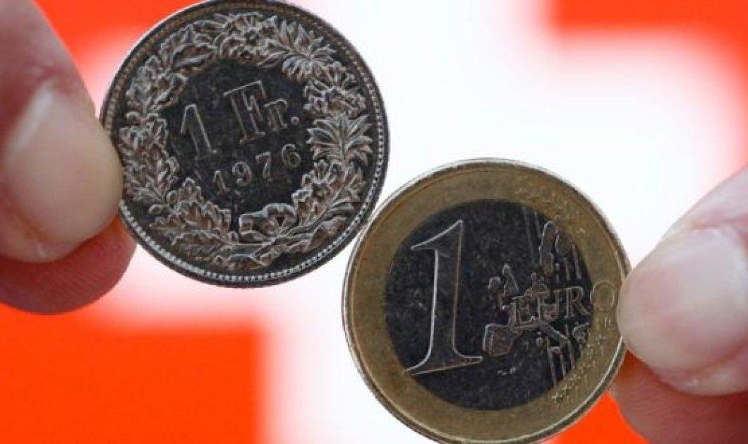 Αισιοδοξία για τα δάνεια σε ελβετικό φράγκο - Νέες αποφάσεις δικαιώνουν τους 70.000 «εγκλωβισμένους» - Κυρίως Φωτογραφία - Gallery - Video