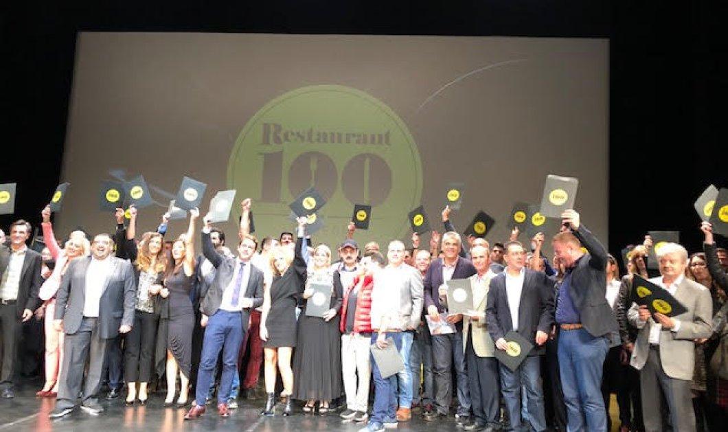 Τα top 100 εστιατόρια της Ελλάδας βραβεύθηκαν - Ήμουν εκεί με ρεπορτάζ και φωτογραφίες - Κυρίως Φωτογραφία - Gallery - Video