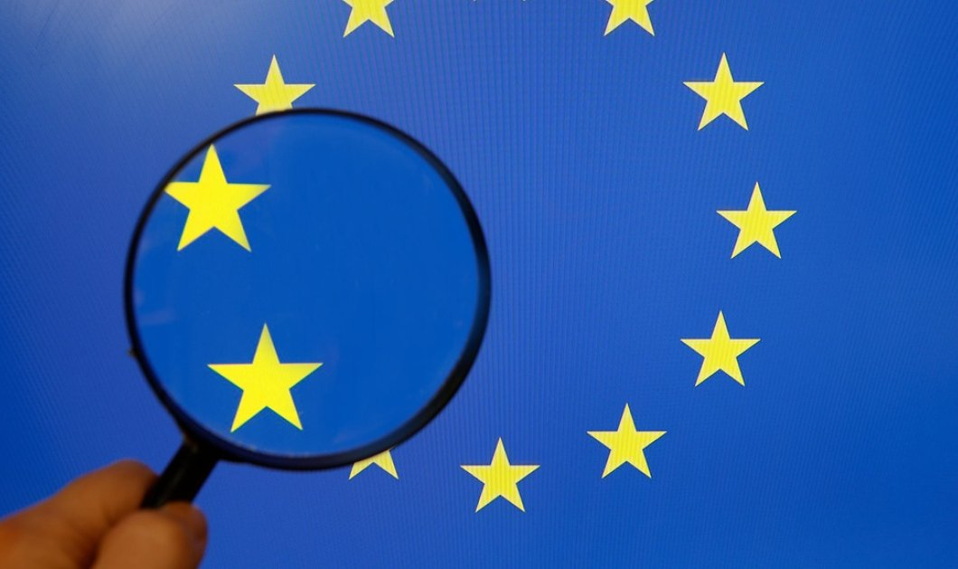 Ευρωπαϊκή Ένωση: Σταυρόλεξο ή άλυτος γρίφος; - Κυρίως Φωτογραφία - Gallery - Video