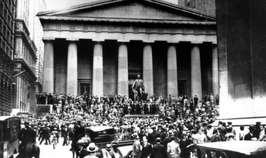 Η «Μαύρη Τρίτη» του 1929:  H Γουόλ Στριτ κατέρρευσε -  Oι μετοχές κουρελόχαρτα και το Ιερό Κεφάλαιο - Κυρίως Φωτογραφία - Gallery - Video