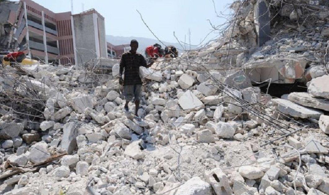 Τουλάχιστον 10 νεκροί από τον σεισμό των 5,9 ρίχτερ στην Αϊτή (φώτο) - Κυρίως Φωτογραφία - Gallery - Video
