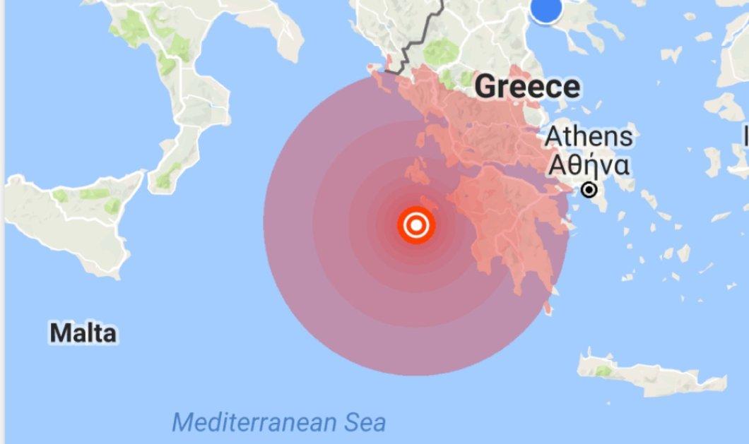 Δείτε τα βίντεο από την στιγμή του σεισμού των 6,4 Ρίχτερ που ανέβηκαν στο διαδίκτυο    - Κυρίως Φωτογραφία - Gallery - Video