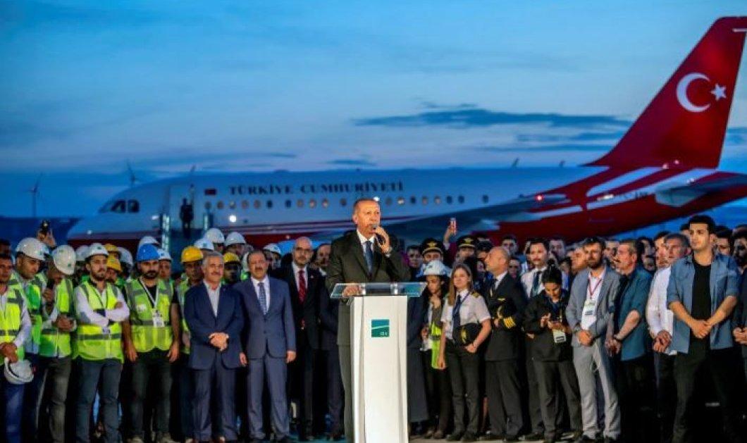 Ο Ερντογάν εγκαινίασε το «μεγαλύτερο αεροδρόμιο του κόσμου» στην Κωνσταντινούπολη (Φωτό & Βίντεο) - Κυρίως Φωτογραφία - Gallery - Video
