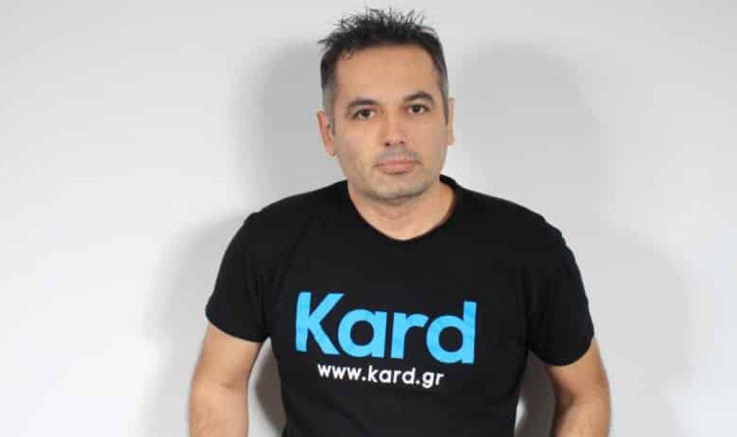 Αποκλ. Made in Greece χωρίς pin & δωρεάν με το Όλα-σε-Ένα του Kard: Εξοικονομήστε εκατοντάδες ευρώ σε πόντους, μίλια, μετρητά - Κυρίως Φωτογραφία - Gallery - Video