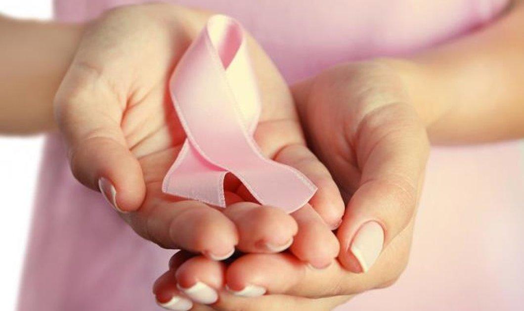 Αύξηση της επιβίωσης κατά 9,5 μήνες πέτυχαν οι επιστήμονες σε συγκεκριμένο μεταστατικό καρκίνο του μαστού - Κυρίως Φωτογραφία - Gallery - Video