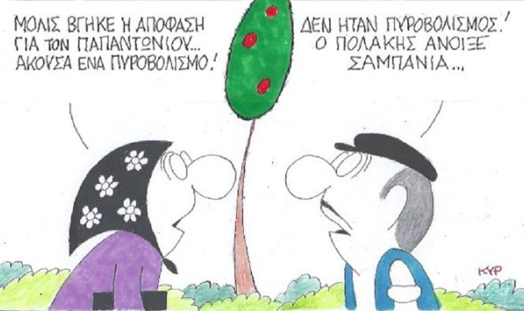 """Ο ΚΥΡ σχολιάζει: """"Ο Παπαντωνίου ο Πολάκης και ο... πυροβολισμός"""" - Κυρίως Φωτογραφία - Gallery - Video"""