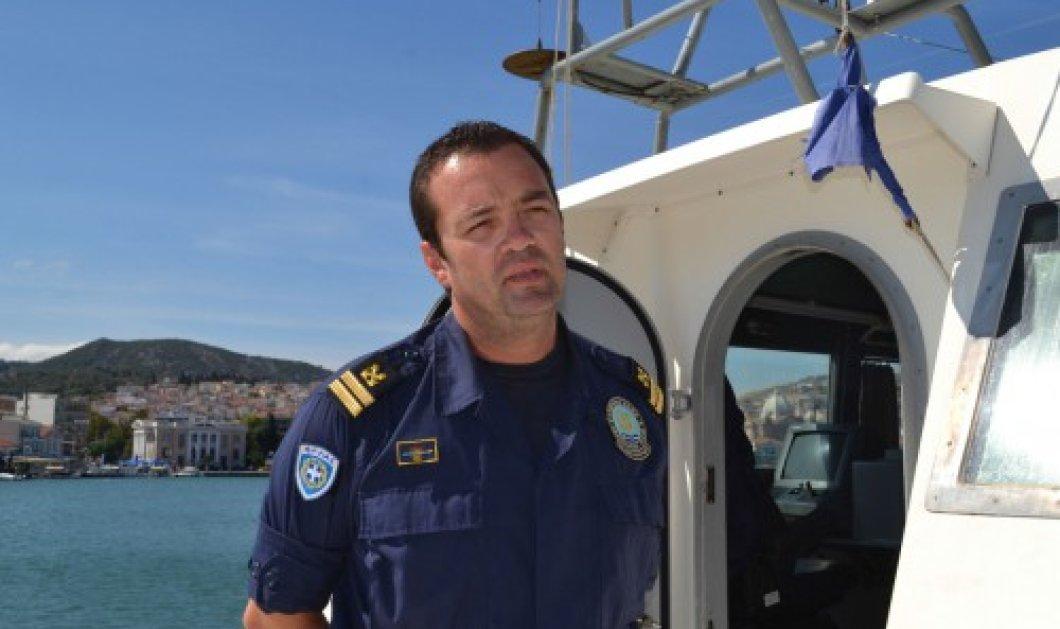 Λέσβος: Πέθανε ξαφνικά από καρδιά, μόλις στα 44, ο Κυριάκος Παπαδόπουλος - Ο ήρωας λιμενικός που έσωσε 5.000 ανθρώπους (Φωτό & Βίντεο) - Κυρίως Φωτογραφία - Gallery - Video