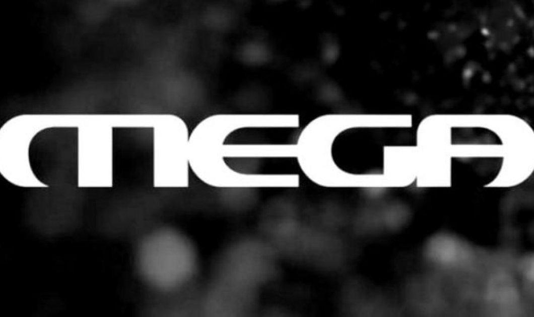 Το Mega στα 29 του έκλεισε για πάντα : Δείτε τη στιγμή που το μαύρο πέφτει & το Μεγάλο κανάλι εξαφανίζεται (βίντεο)  - Κυρίως Φωτογραφία - Gallery - Video