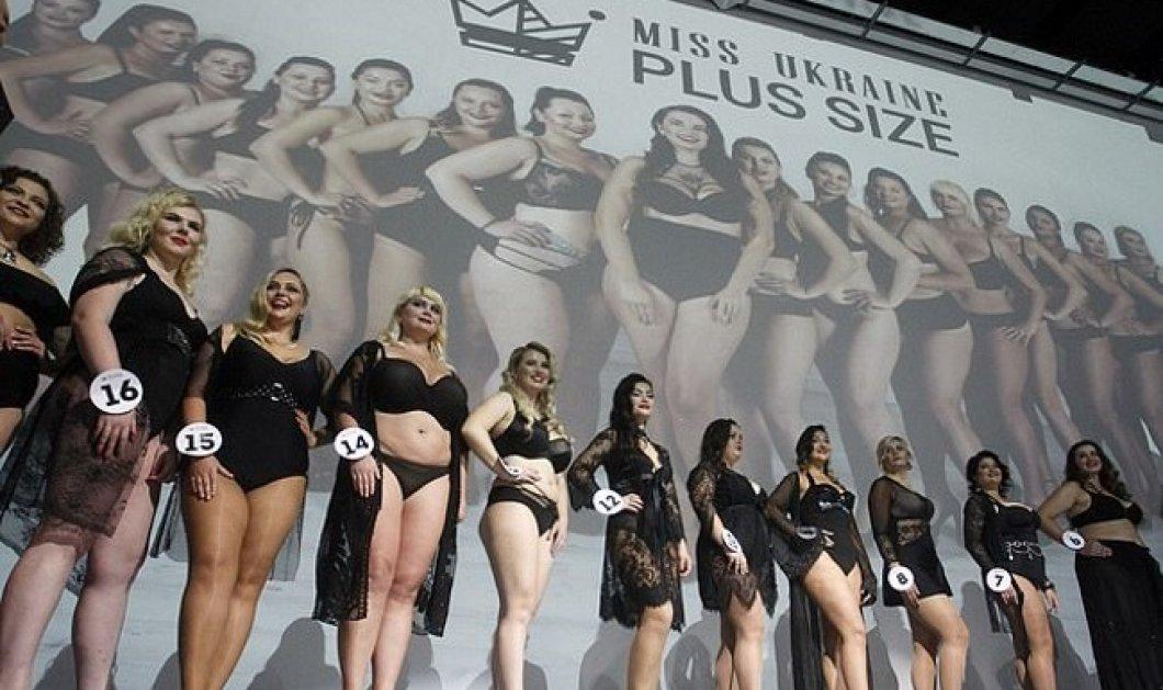 Αυτές είναι οι ευτραφείς υποψήφιες για τον τίτλο της «Μις Ουκρανία Plus Size 2018» (Φωτό) - Κυρίως Φωτογραφία - Gallery - Video