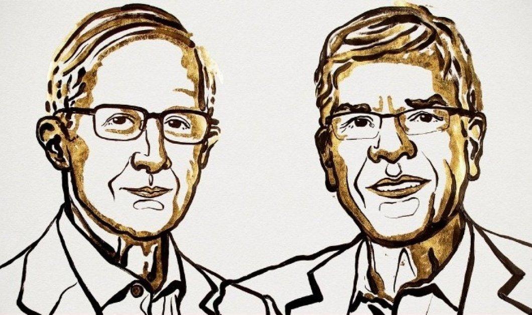 Νόμπελ Οικονομίας: Απονεμήθηκε στους Ουίλιαμ Νορντχάους και Πολ Ρόμερ - Ο ρόλος της κλιματικής αλλαγής - Κυρίως Φωτογραφία - Gallery - Video