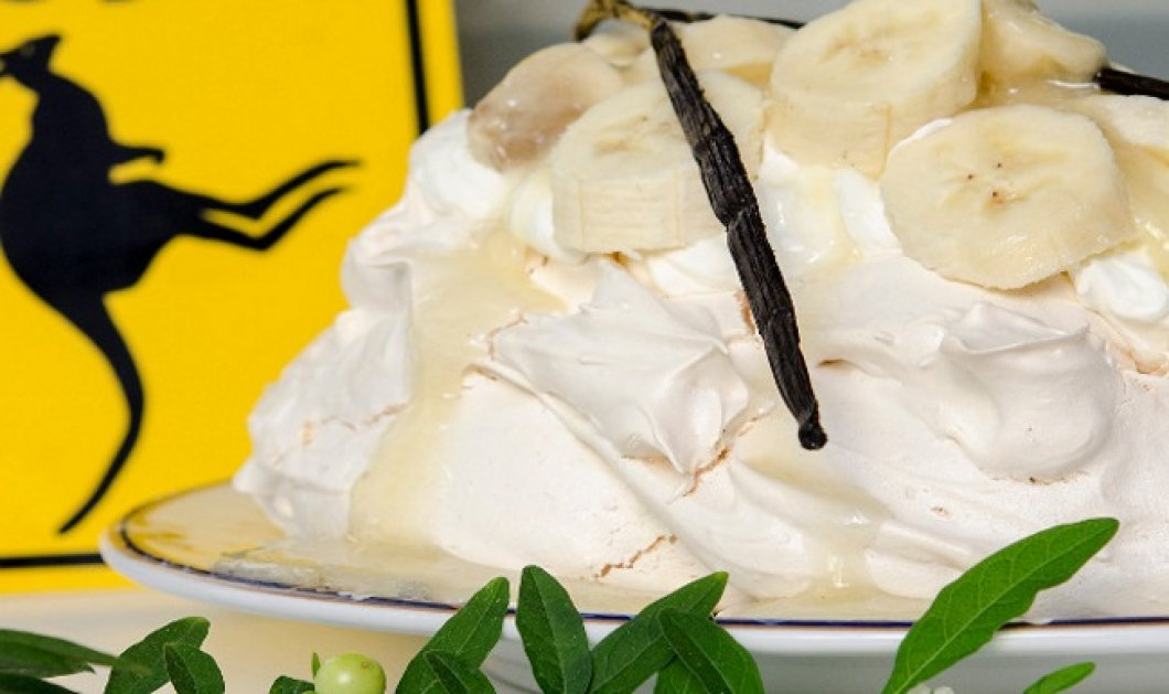 Λαχταριστή πάβλοβα με μπανάνες από τον Στέλιο Παρλιάρο - Κυρίως Φωτογραφία - Gallery - Video