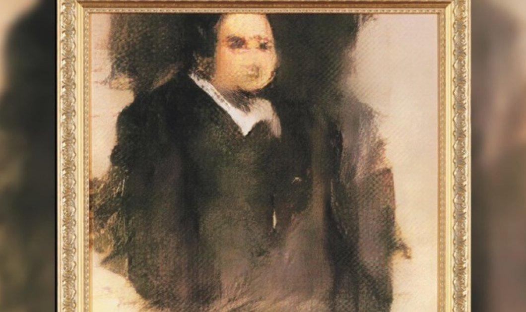 Πορτρέτο φτιαγμένο με πρόγραμμα τεχνητής νοημοσύνης πουλήθηκε για $432.500 - Κυρίως Φωτογραφία - Gallery - Video
