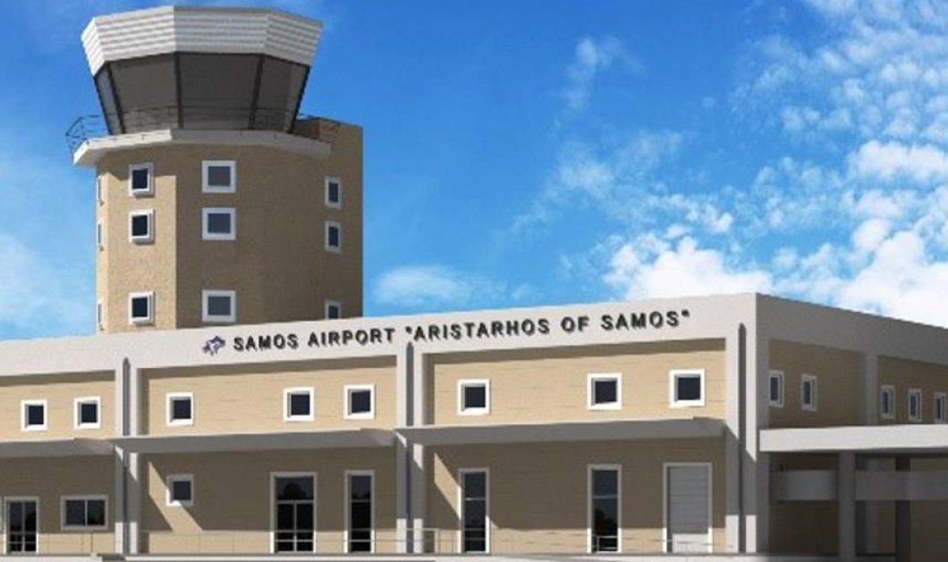 Σάμος: 53χρονος έπεσε νεκρός στην πίστα του αεροδρομίου - Απουσίαζε η γιατρός τη στιγμή που έχανε τη ζωή του (Βίντεο) - Κυρίως Φωτογραφία - Gallery - Video