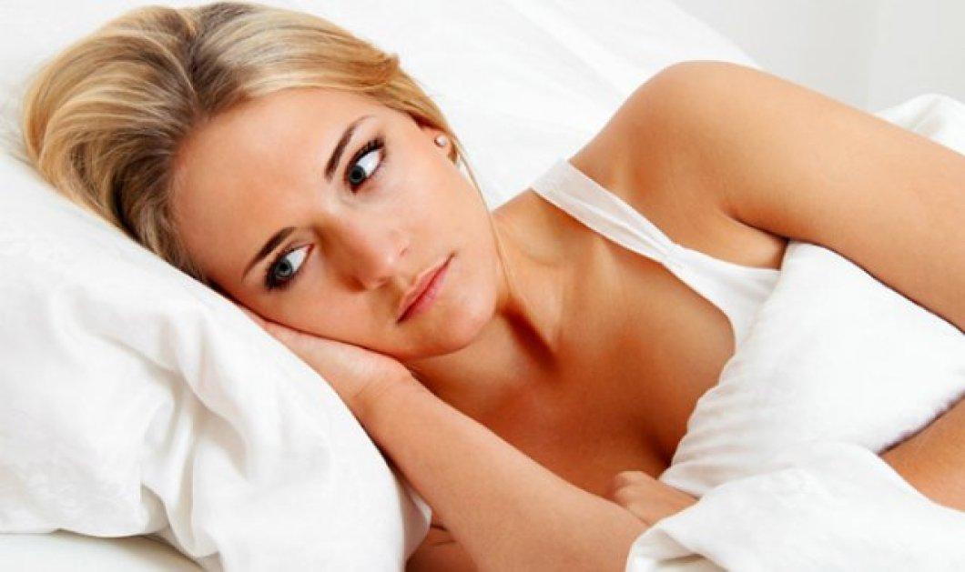 Ξυπνάτε κάθε βράδυ την ίδια ώρα; Δείτε τι συμβαίνει - Κυρίως Φωτογραφία - Gallery - Video