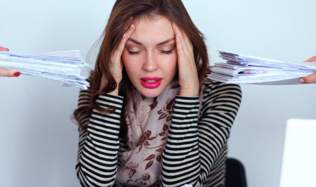 Νέα μελέτη: Γιατί το στρες προκαλεί απώλεια μνήμης & συρρίκνωση του εγκεφάλου     - Κυρίως Φωτογραφία - Gallery - Video