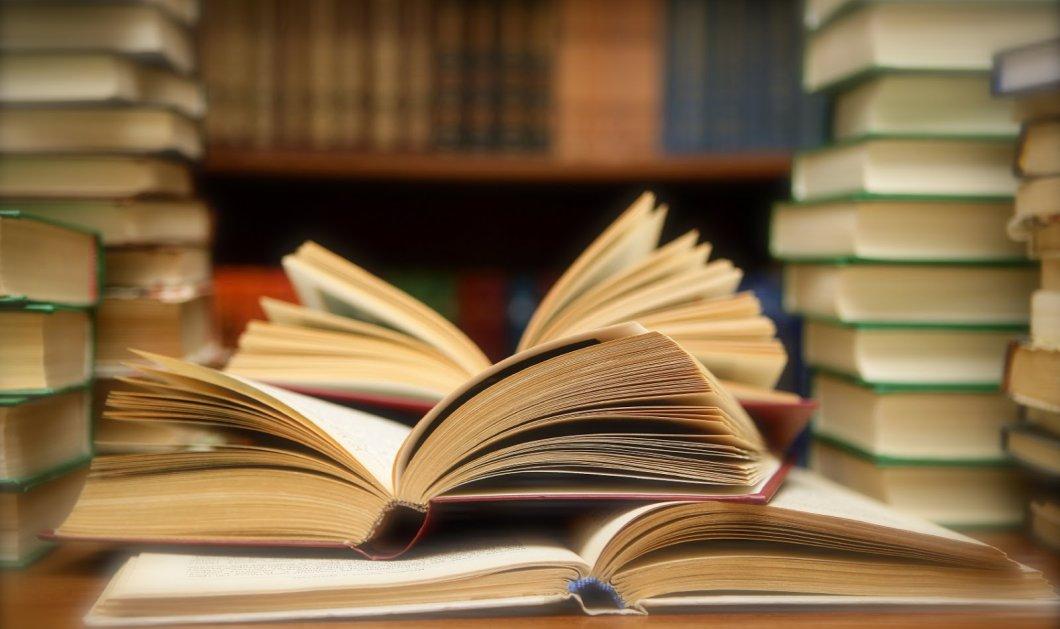 Τα επόμενα βιβλία δεν θα είναι γραμμένα από συγγραφείς, αλλά από υπολογιστή με τεχνητή νοημοσύνη! - Κυρίως Φωτογραφία - Gallery - Video