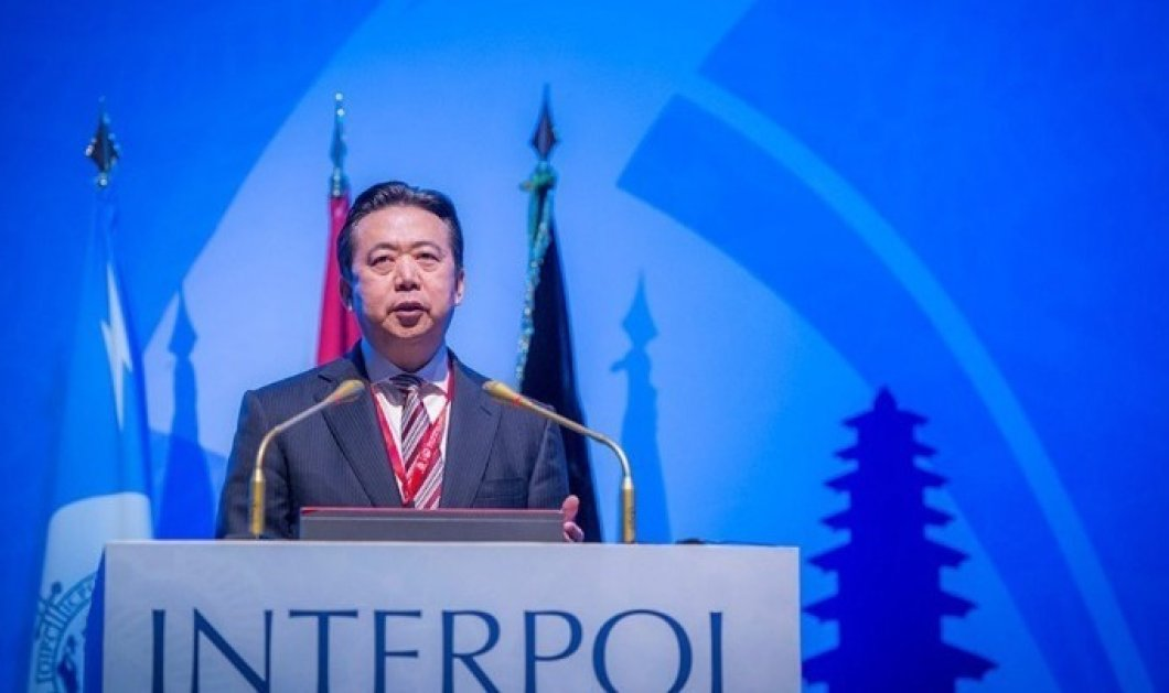Πακγόσμιος σάλος: Εξαφανίστηκε ο πρόεδρος της Interpol στην Κίνα - Το κατήγγειλε η σύζυγος του - Κυρίως Φωτογραφία - Gallery - Video