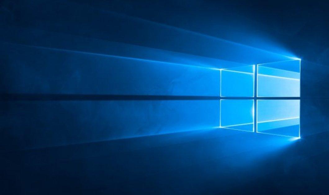 Windows 10: Άρχισε η ενημέρωση του λογισμικού - Τι καινούργιο θα φέρει στους υπολογιστές (Βίντεο) - Κυρίως Φωτογραφία - Gallery - Video