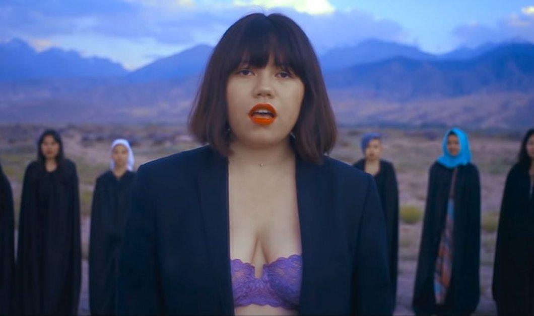 Κιργιστάν: Σέξι βίντεο εύσωμης τραγουδίστριας με έξω το στήθος - Δέχεται απειλές για τη ζωή της (Βίντεο) - Κυρίως Φωτογραφία - Gallery - Video