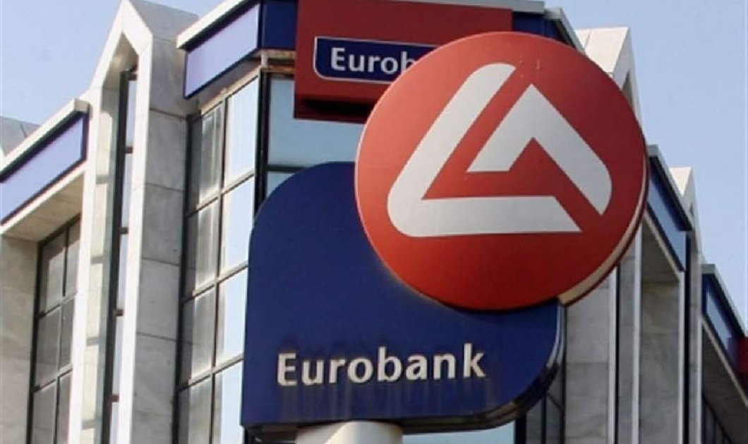 Η Eurobank ανακοινώνει τη συμφωνία εξαγοράς της Piraeus Bank Bulgaria - Κυρίως Φωτογραφία - Gallery - Video