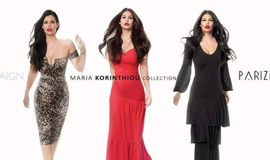 Σέξι φορέματα & αέρινες floral φούστες για τις πιο εντυπωσιακές εμφανίσεις του χειμώνα – Η νέα συλλογή της Μαρίας Κορινθίου από τη Parizianista έφτασε & είναι μαγική! - Κυρίως Φωτογραφία - Gallery - Video