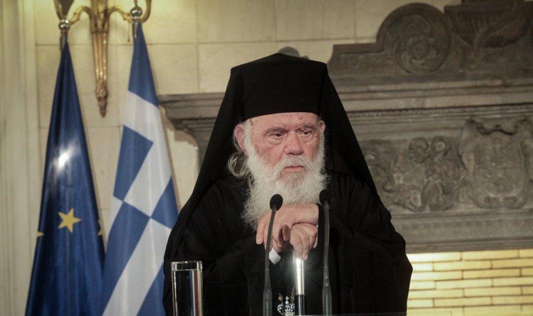 Αρχιεπίσκοπος Ιερώνυμος: Χωρίς να είναι σύμφωνοι οι ιερείς δεν θα γίνει απολύτως τίποτα - Άλλο συμφωνία άλλο πρόθεση να συμφωνήσουμε - Κυρίως Φωτογραφία - Gallery - Video