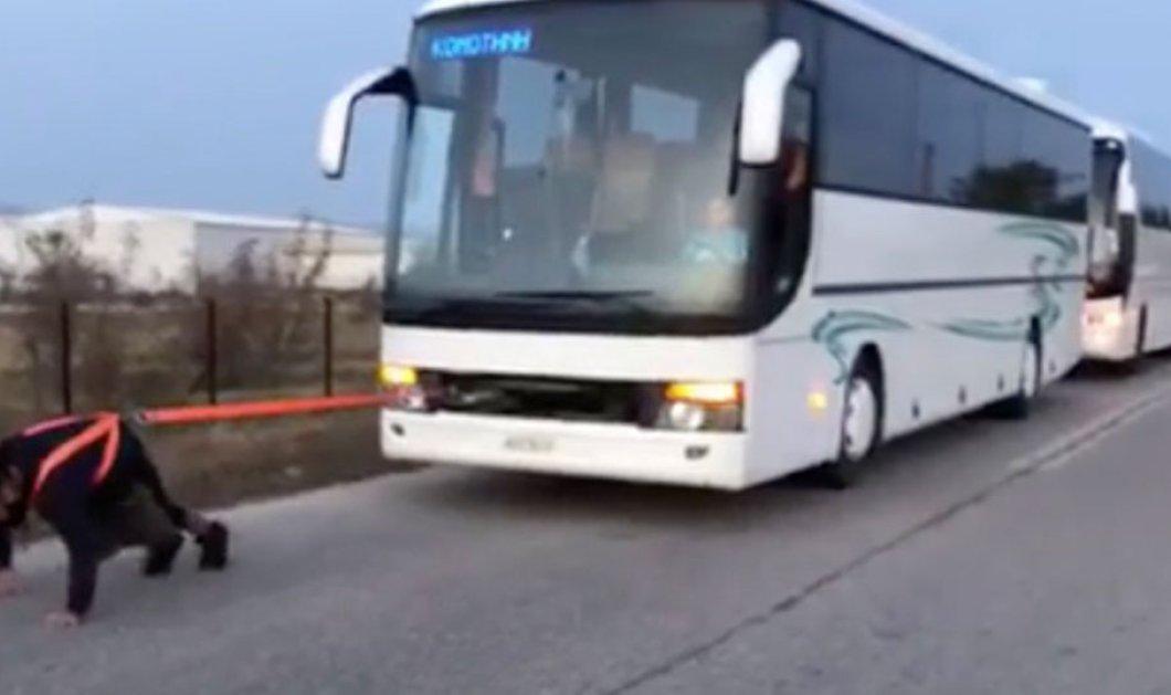 Θρυλική δύναμη: 26χρονος μασίστας στην Κομοτηνή τράβηξε δύο λεωφορεία 26 τόνων (φώτο -βίντεο) - Κυρίως Φωτογραφία - Gallery - Video