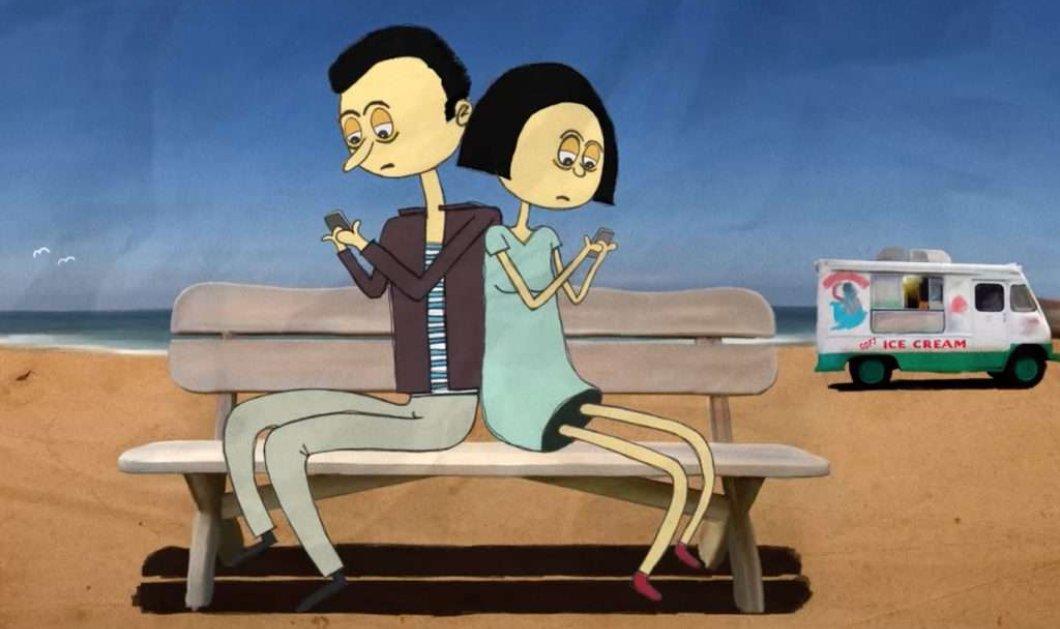 Ανατριχιαστικό video animation για τον θάνατο της ομιλίας μεταξύ ενός ζευγαριού και το αέναο chatting   - Κυρίως Φωτογραφία - Gallery - Video