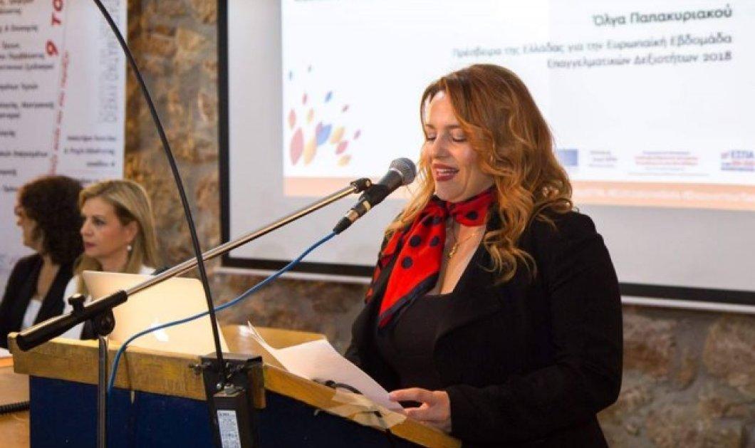 «Ανακάλυψε το ταλέντο σου»: Η Όλγα Παπακυριάκου Πρέσβειρα της Ελλάδας στην Ευρωπαϊκή Εβδομάδα Επαγγελματικών Δεξιοτήτων - Κυρίως Φωτογραφία - Gallery - Video