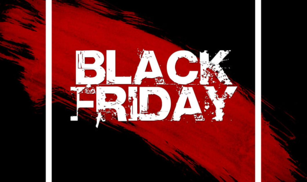 "Black Friday: Oι προσφορές ""κούφαναν"" μικρούς και μεγάλους - Κυρίως Φωτογραφία - Gallery - Video"